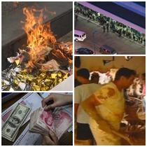 Presa in Diagonala