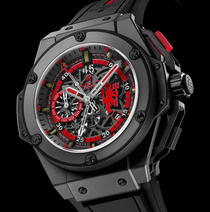 Hublot King Power Red Devil