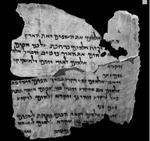 Fragment de manuscris