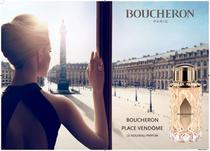 Place Vendôme by Boucheron