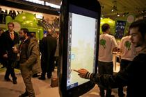 Touch screen gigantic