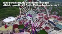 Parc de distractii Hello Kitty