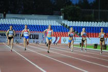 Atletism Rusia