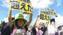 Protest in Japonia