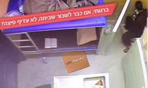 Reclama Pizza Hut in Israel