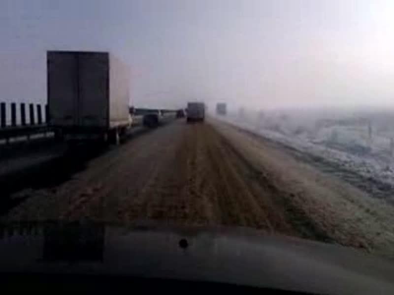 """Autostrada """"soarelui"""""""