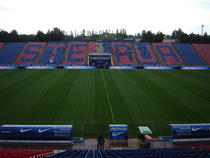 Steaua, fara suporteri pe propriul teren