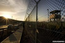 Guantanamo (foto arhiva)
