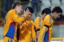 Romania va intalni Croatia in Ghencea