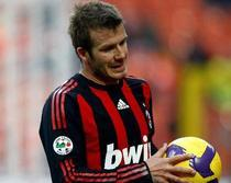 Beckham, cel mai bogat fotbalist