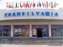 Sala Transilvania va fi plina la meciul cu Rusia