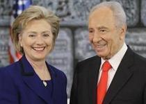 Hillary Clinton si Shimon Peres
