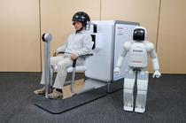 Robot japonez controlat cu ajutorul mintii
