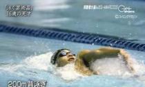 Nou record mondial la 200 m spate