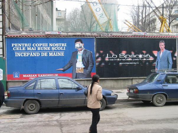 Campanie locale 2005