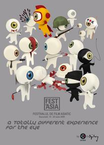 afis FestAsia 2009
