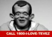 Rooney sare in ajutorul lui Tevez