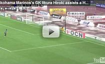 Iikura Hiroki, ce executie!