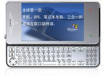 xpPhone