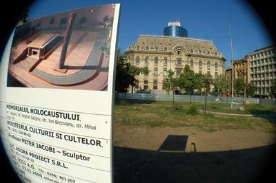 Parcul in care se va ridica Monumentul Holocaustului