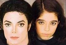 Michael Jackson si Omer Bhatti