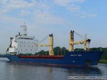 Arctic Sea (Foto: Russian Maritime Bulletin)
