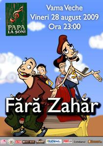 afis Fara Zahar