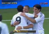 Benzema, one man show pe Bernabeu!