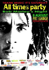 afis Bob Marley's Night
