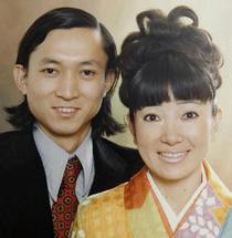 Premierul Japonez Si Sotia Sa In Tinerete