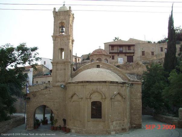 Biserica Constantin si Elena