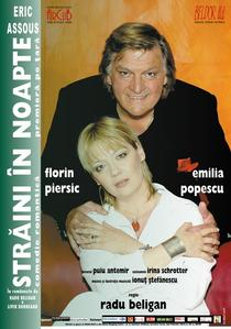 afis Straini in noapte (cu Florin Piersic si Emilia Popescu)