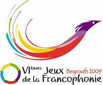 Romania, 24 medalii la Jocurile Francofoniei
