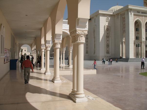 Universitatea Americana din Sarjah