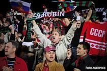 Rubin Kazan, campioana Rusiei