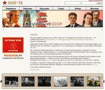 URSS TV, pagina de start