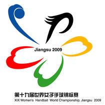 Campionatul Mondial de handbal feminin din 2009