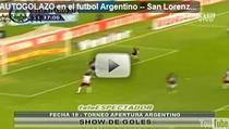 Autogol interesant in Argentina