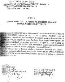Adresa a Ministerului de Interne