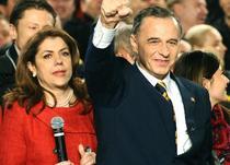 Mihaela si Mircea Geoana, acuzati de ANI