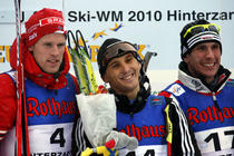 Pepene (mijloc), campion mondial la CM de schi fond juniori