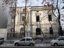 Policlinica Batistei