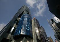 Sediul Morgan Stanley din Times Square / New York
