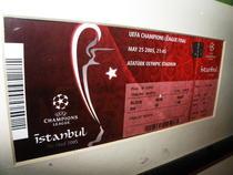 Biletul de la Liverpool - AC Milan (Istanbul 2005)