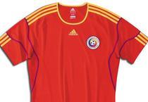 Romania, noul echipament de culoare rosie