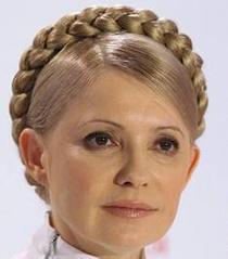 Iulia Timosenko (foto arhiva)