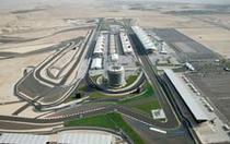 Circuitul din Bahrain