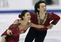 Qing Pang si Jian Tong, aur la Torino
