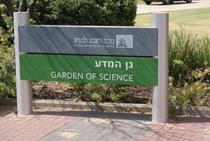 Investitiile in stiinta, importante in Israel