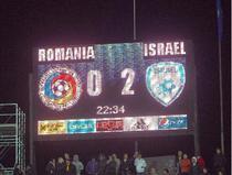 Romania - Israel 0-2